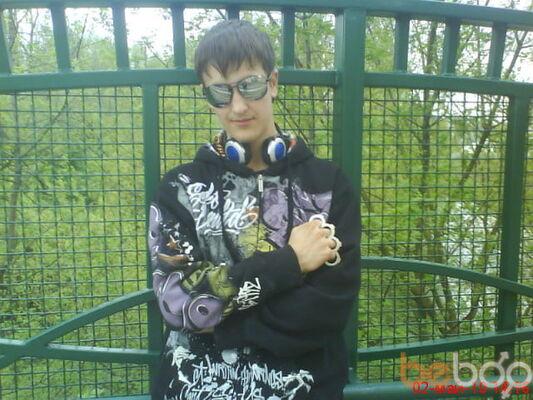 Фото мужчины MaSiaKa, Минск, Беларусь, 24