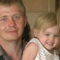 Фото мужчины Иван, Улан-Удэ, Россия, 32