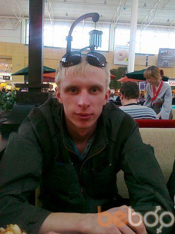 Фото мужчины Sidik, Магнитогорск, Россия, 28