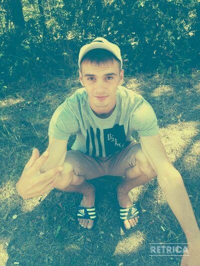 Фото мужчины Евгений, Ялта, Россия, 26