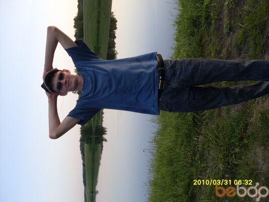 Фото мужчины CAHEK, Самара, Россия, 34