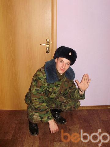 Фото мужчины Pancho87, Костанай, Казахстан, 29