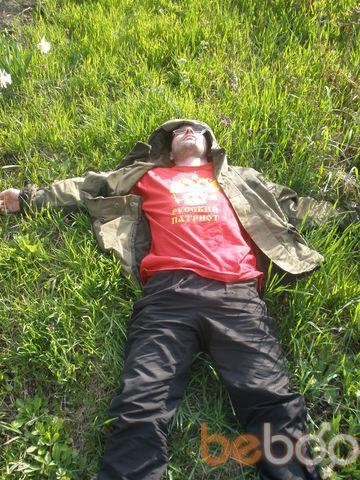 Фото мужчины Гриня, Краснодар, Россия, 32