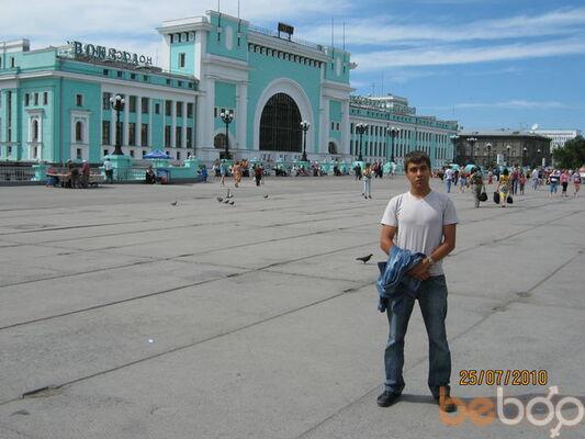 Фото мужчины Meksika, Зыряновск, Казахстан, 27