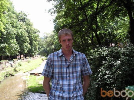 Фото мужчины СЕРГЕЙ, Ставрополь, Россия, 35
