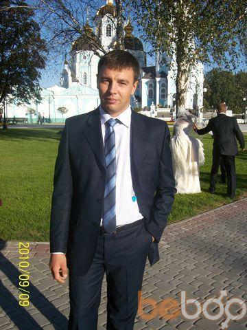 Фото мужчины kvin, Харьков, Украина, 34