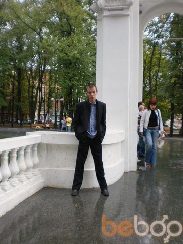 Фото мужчины rubchik84, Харьков, Украина, 32