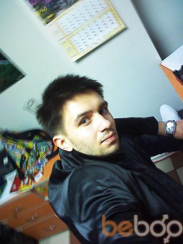 Фото мужчины Женя, Днепропетровск, Украина, 27