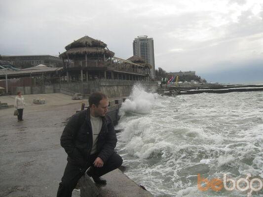 Фото мужчины Стасямба, Томск, Россия, 37
