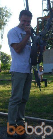 Фото мужчины FrezeR, Харьков, Украина, 36