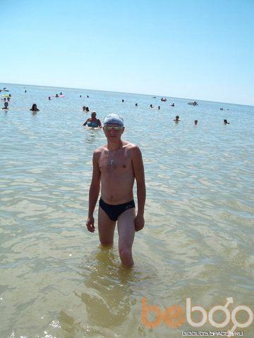 Фото мужчины Maks22, Могилёв, Беларусь, 28