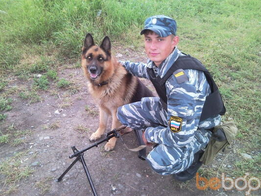 Фото мужчины Slim, Волга, Россия, 28