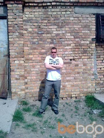 Фото мужчины Vadim, Караганда, Казахстан, 36