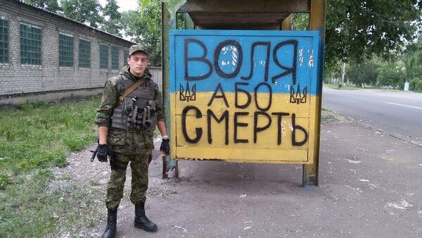 Фото мужчины Сергей, Черновцы, Украина, 26