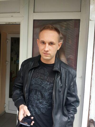 Фото мужчины Stas, Днепропетровск, Украина, 29