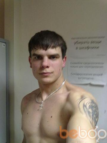 Фото мужчины Gans, Санкт-Петербург, Россия, 29