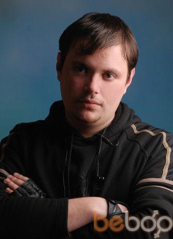 Фото мужчины Макс, Кишинев, Молдова, 28