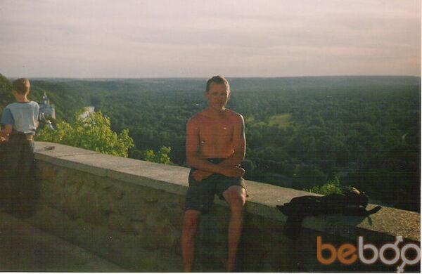 Фото мужчины димон, Донецк, Украина, 33