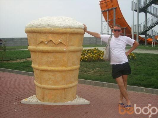 Фото мужчины vlad, Новомосковск, Украина, 28