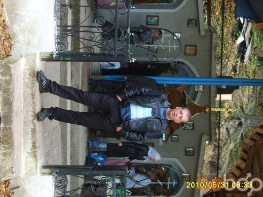 Фото мужчины Sherhan, Житомир, Украина, 33