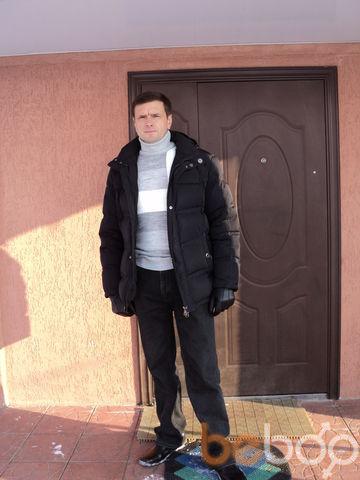 Фото мужчины Alex, Кагарлык, Украина, 48