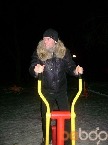 Фото мужчины gigaloboy, Николаев, Украина, 32