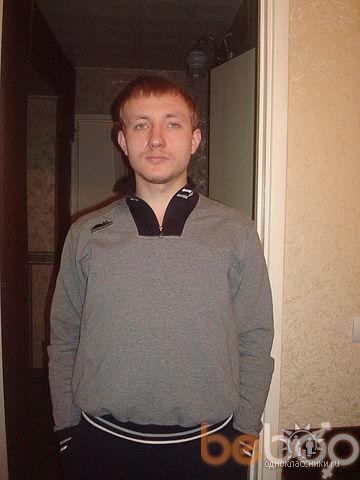 Фото мужчины fantastik, Конаково, Россия, 29