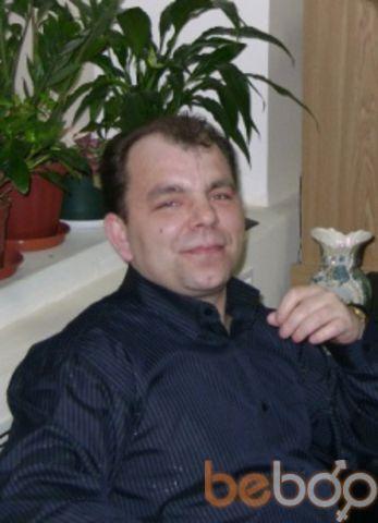 Фото мужчины Nikoss, Донецк, Украина, 42