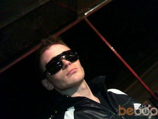 Фото мужчины Galaxxy, Кишинев, Молдова, 32