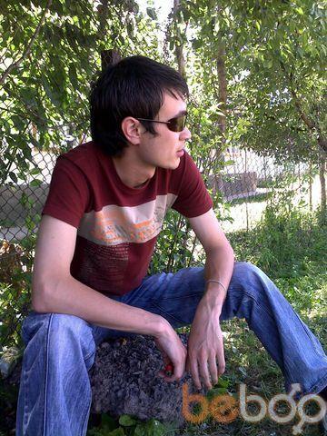 Фото мужчины Баха, Джалал-Абад, Кыргызстан, 28