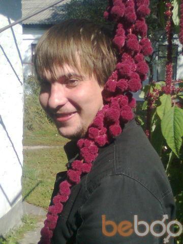 Фото мужчины Udjin85, Киев, Украина, 33