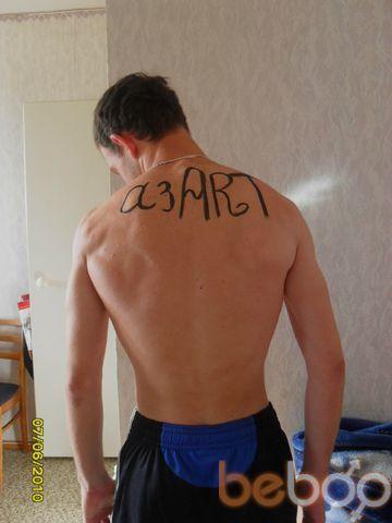Фото мужчины dinomc62, Волгоград, Россия, 25