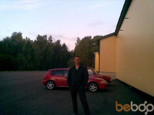 Фото мужчины сержык, Кировоград, Украина, 40