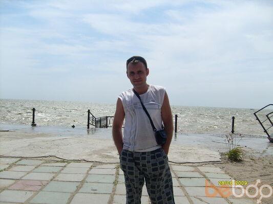 донецкая украина енакиево знакомства обл