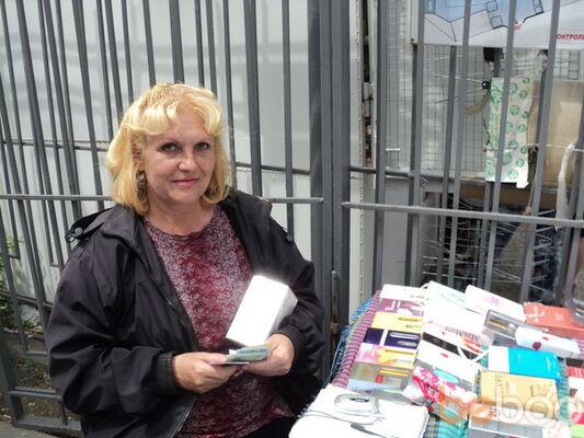 Фото девушки natali, Запорожье, Украина, 57