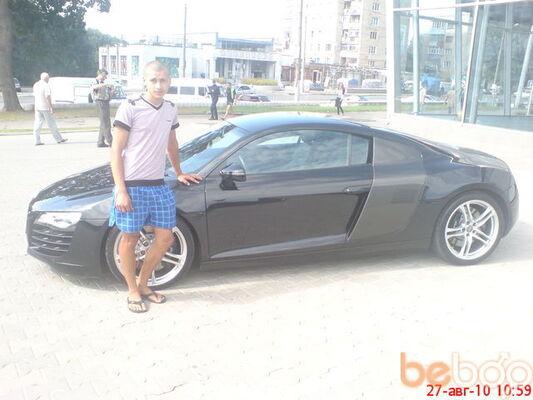 Фото мужчины kyzea07, Бричаны, Молдова, 25