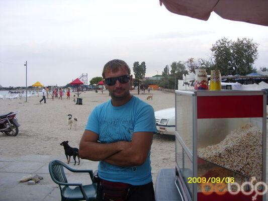 Фото мужчины Vitya, Симферополь, Россия, 38
