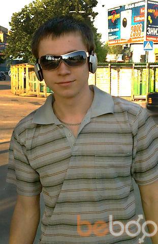 Фото мужчины Lovver, Луганск, Украина, 26