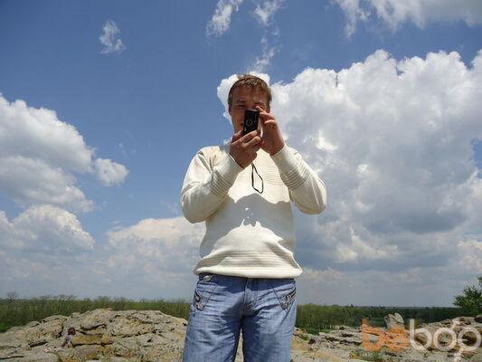 Фото мужчины ypi4ek, Мелитополь, Украина, 29