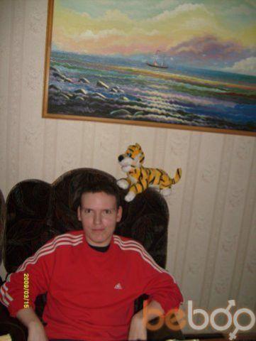 Фото мужчины Smokeman, Кохтла-Ярве, Эстония, 27