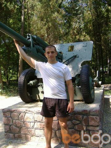 Фото мужчины andreitaran, Херсон, Украина, 36