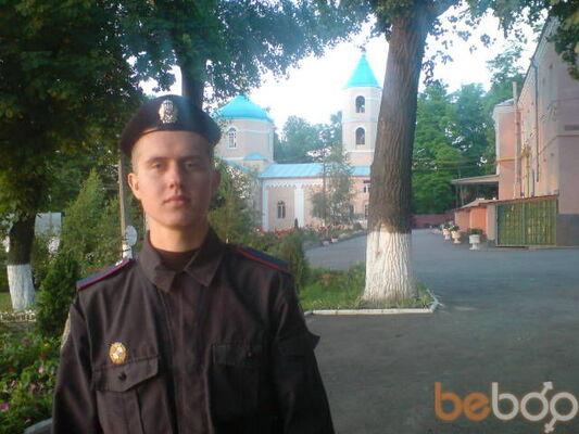 Фото мужчины Yaroi, Ровно, Украина, 30