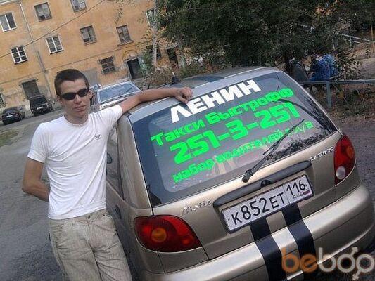 Фото мужчины Prado 1, Казань, Россия, 25
