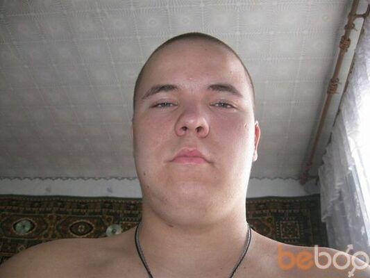 Фото мужчины MAKAR, Кривой Рог, Украина, 25