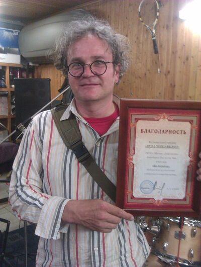 Фото мужчины Серёжа, Москва, Россия, 49