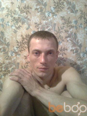 Фото мужчины bisex63, Самара, Россия, 35
