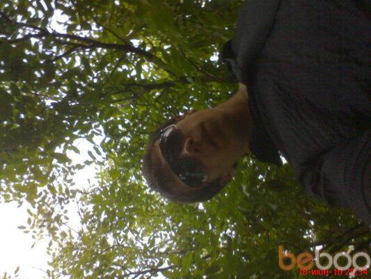 Фото мужчины DRACON963, Донецк, Украина, 27