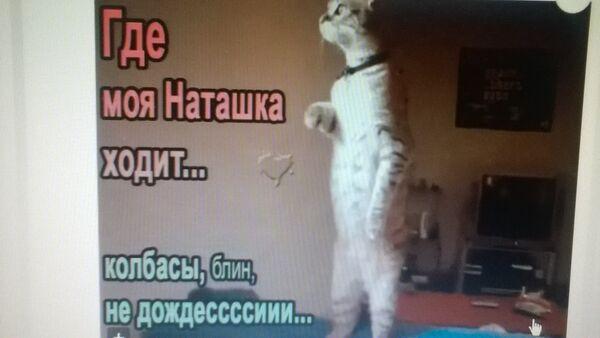 Фото мужчины Афанасий, Балаково, Россия, 36