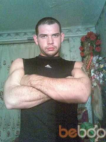 Фото мужчины Pa1nBox, Харьков, Украина, 27