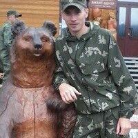 Фото мужчины Макс, Осинники, Россия, 27